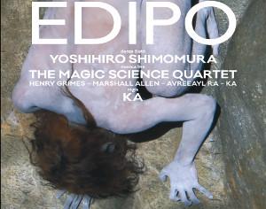 EDIPO: UN FILM MUTO GIRATO IN VALPOSCHIAVO – Trailer